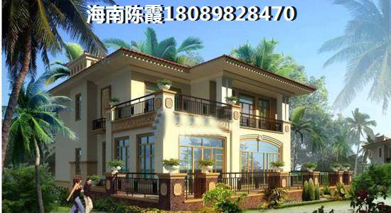 重庆房价,是不是能让定安房价未来暴跌?