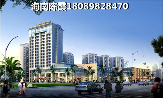 如何选择定安优质新房?