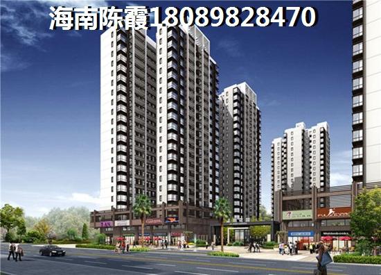君颐国际公寓买套房子得多少钱?