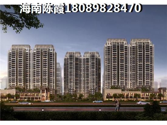 君颐国际公寓房价还会涨吗
